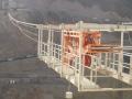 csm_Cerro-del-Aguila1920_b47c00f725