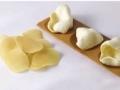 chips 13.jpg